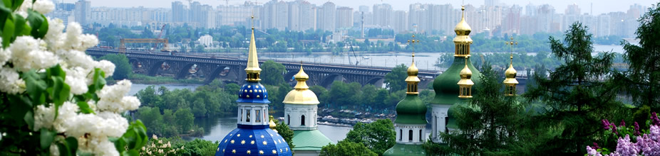 Best Kiev Travel Packages and Apartments