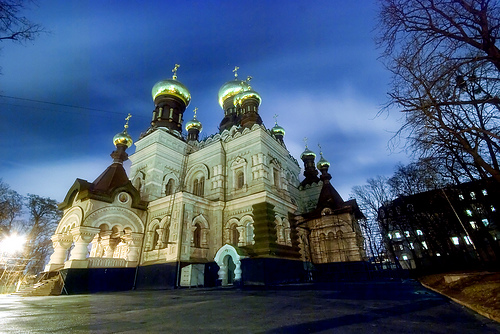 Kiev Apartments and Night Tours